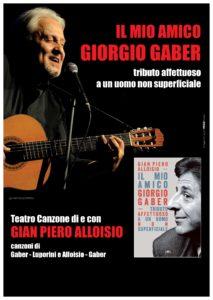 """Gian Piero Alloisio in """"Il mio amico Giorgio Gaber"""" @ Montecatini Terme (PT) @ Terme Tamerici   Montecatini Terme   Toscana   Italia"""