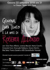 GENOVA, LUIGI TENCO E LA VOCE DI ROBERTA ALLOISIO @ La Claque del Teatro della Tosse - Genova   Genova   Liguria   Italia