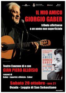 Il mio amico Giorgio Gaber @ Loggia di San Sebastiano - Ovada (AL) | Ovada | Piemonte | Italia